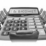 Парламентарий: С принятием закона о статусе столицы бюджет Бишкека возрастет в 2 раза