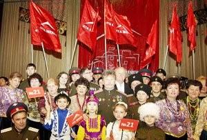 Бишкек – это родной Ата Мекен