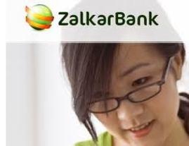 Международный аудит подтвердил достоверность финансовой отчетности «Залкар Банка»