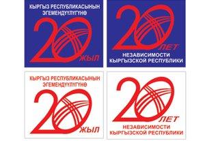 В Кыргызстане раздадут 15 тысяч флажков с символикой страны ко Дню независимости