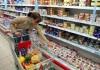 Кыргызстанцы жалуются на плохое обслуживание в сфере торговли