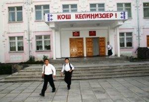 В селах Ошской области 1 сентября открылись две новые школы