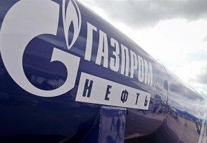 «Газпром Нефть Аэро»  продолжит поставки авиатоплива ЦТП «Манас»