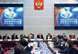 Представители ЦИК РФ оценили нововведения в избирательном праве Кыргызстана
