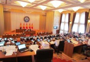 Парламентарий: Главы Финансовой полиции, Пограничной службы и Налоговой службы должны быть уволены
