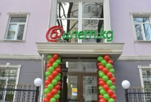 Состоялось открытие нового офиса «Билет.kg»