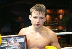 MegaCom: Алексей Федосеев стал Интерконтинентальным чемпионом по кикбоксингу