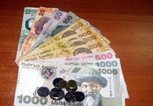Приостановлена выплата компенсаций предпринимателям, пострадавшим во время июньских событий