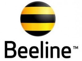 Выбери свой номер Beeline