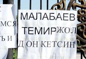 Экс-сотрудники железной дороги грозят голодовкой, если начальника «Кыргыз Темир Жолу» не уволят