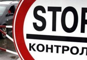 Кыргызстанские предприниматели жалуются, что таможенный контроль на казахстанской границе усилился