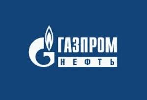 На Сокулукской кустовой базе сжиженного газа «Газпром нефть Азии» прошли противопожарные учения
