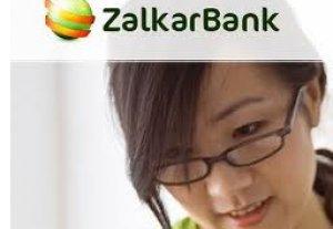 Алмазбек Атамбаев предложил «Газпрому» купить «Залкар Банк»