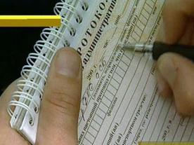 За 7 месяцев 2011 года Финпол выявил более тысячи правонарушений