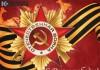 K-News поздравляет ветеранов Великой Отечественной войны с Днем Победы!
