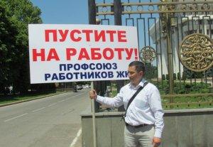 Спикер поручил не впускать в здание парламента председателя профсоюза работников Жогорку Кенеша