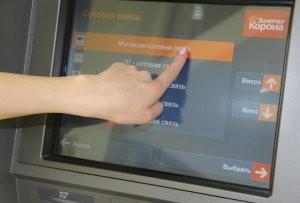 В Кыргызстане появились первые банкоматы с опцией Touch Screen