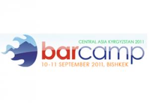 Завтра состоится открытие BarCamp Central Asia Kyrgyzstan