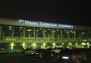 В аэропорте «Манас» планируют в будущем построить новую взлетно-посадочную полосу