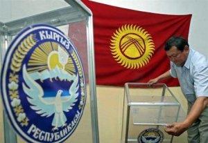 Парламентарии провели форум, посвященный проведению прозрачных выборов в президенты