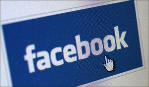 Новая услуга от  MegaCom для общения в Facebook