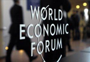 Алмазбек Атамбаев примет участие в работе Всемирного экономического форума в Китае
