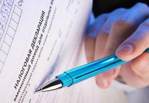 Государственная налоговая служба призывает крупных налогоплательщиков добровольно оплатить задолженность