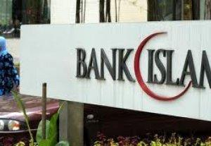 Глава Минсельхоза попросил у Исламского Банка Развития 45 миллионов долларов