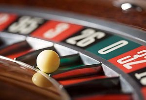 Закон о закрытии казино в казахстане будет ли работать казино в харькове