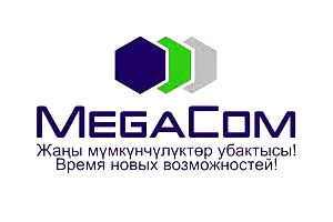 Прямой роуминг от компании MegaCom теперь доступен и в Косово