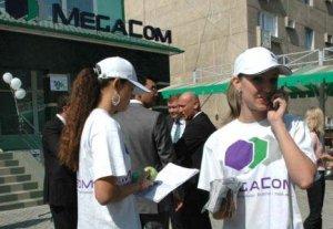 Региональное отделение компании MegaCom в Оше отмечает 5-тилетие