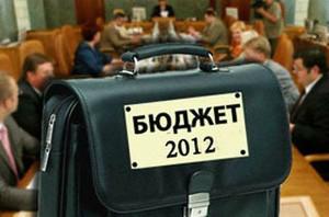 Дефицит бюджета в 2012 году планируется на уровне 18 миллиардов сомов