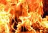 В Бишкеке сгорела крыша продуктового магазина