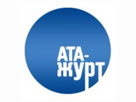 В ближайшие дни Ата-Журт определит своего кандидата на пост президента