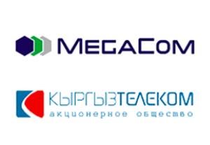 Незаконная продажа зданий «КыргызТелекома» компании MegaCom приостановлена