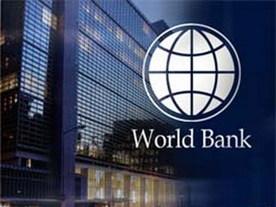 Всемирный Банк выделил Кыргызстану 30 миллионов долларов
