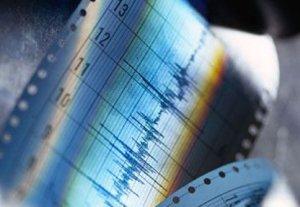 На кыргызско-узбекской границе произошло землетрясение