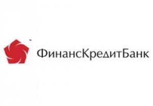 «ФинансКредитБанк» отпраздновал День кыргызского языка