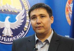 Легализация казино в кыргызстане казино быстрый переход