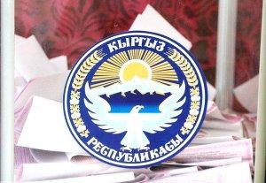 Депутаты рассматривают новый законопроект о проведении выборов