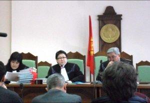 Судопроизводство в Кыргызстане будет производиться на кыргызском языке