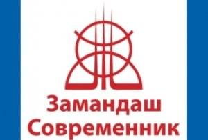 Партия «Замандаш-Современник» оказала материальную помощь семьям погибших во время схода лавины.
