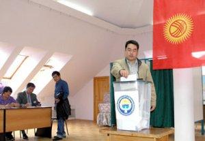 Выборы президента КР пройдут 20 ноября 2011 года