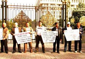 Соцобеспечение пенсионеров москвы