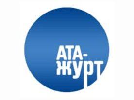 «Ата-Журт» предлагает проигнорировать вето президента