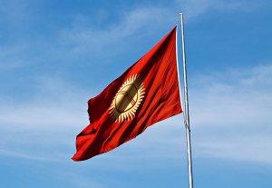 В честь празднования Нооруза в Нью-Йорке пройдет церемония поднятия флага Кыргызстана