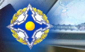 В Бишкеке проходит IX заседание Комиссии по военно-экономическому сотрудничеству ОДКБ