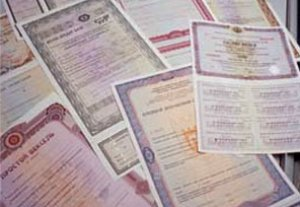 76 юридических лиц осуществляют деятельность на рынке ценных бумаг Кыргызстана
