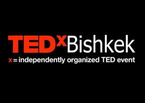 В Бишкеке откроется площадка по обмену инновационными идеями
