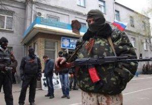 Посольство США квалифицировало действия захватчиков на востоке Украины как терроризм